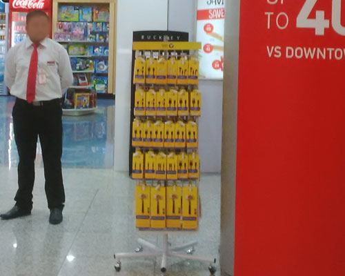 Sharjah Duty Free